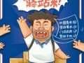 菜鸟驿站 沈阳全面全面招商!!