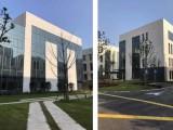 寶山獨棟廠房研發樓出售保集E智谷機器人產業園 800平起