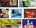 宣传画册、彩色单页、书刊杂志、企业宣传画册、折页