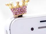 爆款 水钻闪亮卫星石皇冠iphone手机防尘塞 耳机孔塞厂家批发