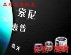 河南郑州光盘刻录批发印刷包装光盘丝印光盘打印光盘胶印