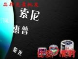 河南郑州光盘刻录复制印刷包装光盘压制