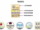 广州电码防伪标签价格
