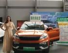 曲靖猎豹+百团惠战,超值钜惠,欲豹就豹新能源汽车