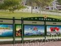 江苏亿龙标牌供应江苏室内外宣传栏,广告牌