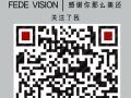 呼和浩特天长地久婚纱摄影【九寨沟旅拍客片】