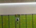 丰巢自助智能快递柜合作(小区、写字楼、单位、学校)