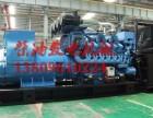 320kw大宇发柴油发电机组购买 租赁 维修保养