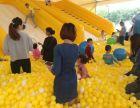六一儿童节我们欢玩在一起之百万海洋球出租啦