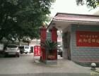 柑子园救助站 ,两房,单位小区独栋,位置好,管理到位