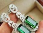 韶关黄金回收 收购黄金,钻石,名表,翡翠珠宝首饰