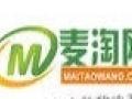 低价深圳数码3c旗舰店出售