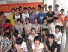 樱花 成人英语 留学日语 考级韩语 商务英语 培训