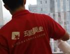 为什么玻璃幕墙要贴膜,福州玻璃防爆膜安全节能预防城市玻璃雨