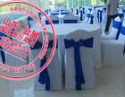 济南出租酒店桌椅 户外婚礼椅子大量租赁