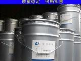 供应仿电镀铝粉浆_型号5812_仿电镀铝粉浆厂家_丝印油墨_白亮
