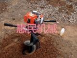 便携式汽油挖坑机  大棚专用汽油打眼机