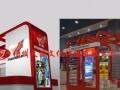 福州展会装修公司 展览家具出租赁 沙发桌椅LED屏