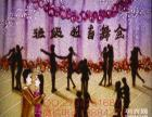 桂林最新推出婚礼创意节目,沙画,婚礼开场沙画视频受大众的喜爱