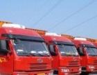 广西至福建全镜物流专线往返,工厂大吨位货物运输