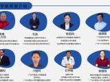 广州中医经络推拿培训班临床医师手把手实操教学医院实习