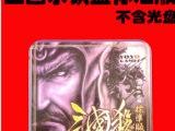 桌面游戏 三国杀铁盒标准版 内含 说明书 标准版游戏牌 铁盒