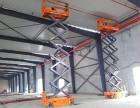 从化太平镇出租升降平台,12米电动液压升降机出租