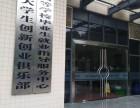 武汉毕业生跑腿服务-人才中心 武汉高校 就业指导中心办事电话