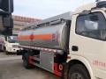 丹东二手5吨油罐车加油车现车出售18771398258