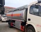 潮州5至20吨油罐车加油车上好户现车低价转让