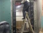 燕郊墙体切割/楼板静力拆除
