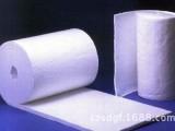 高纯陶瓷纤维甩丝毯  保温隔热环保材料