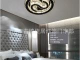 佳居LED吸顶灯水晶灯客厅灯具现代简约卧室灯餐厅灯饰照明批发