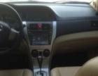 长城C30 2011年 1.5L 自动 轿车 本地外地用户无任何