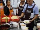 楚香浓品牌早点店 加盟 面食 投资金额 1-5万元