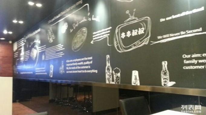 太原手绘墙画 重庆小面饭店指定墙绘设计 火锅烤肉面馆背景装修