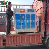 元润光氧废气净化器 UV光氧废气净化器