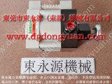 PASCAL油泵过载装置维修,东永源供应莲昌沖床油泵PC14
