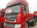 现有二手大中型货车,牵引车陕汽德龙 解放新大威 欧曼低价出售