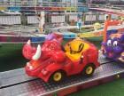 迷你穿梭设备 动物爬山车 儿童过山车(图)