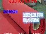 红色绝缘橡胶板、高压绝缘胶板、红色高压绝缘垫、6mm厚绝缘胶垫