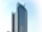 东港 海中洲国际大厦 写字楼 270平米