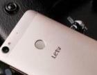 乐视(Letv)乐1S 32GB 金色 手机