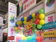 合肥励步英语参加安徽省首届儿童艺术节