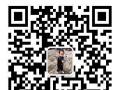 滁州爱之助母婴(月嫂)服务公司