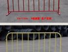 铁马护栏围栏喷塑铁马移动施工道路会展隔离带活动围栏