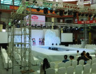 呼和浩特会议投影机租赁 LED大屏灯光音响出租