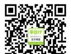 庆阳市平价IT维修服务中心竭诚为你服务