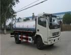 杨浦区长白新村化粪池抽清理 管道疏通保养服务快