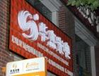 武汉LED显示屏维修 华杰光电武汉市经销商